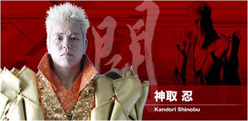 profile_kandori