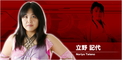 profile_tateno