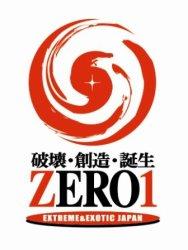 zero1-logo