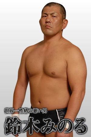 Minoru Suzuki United States